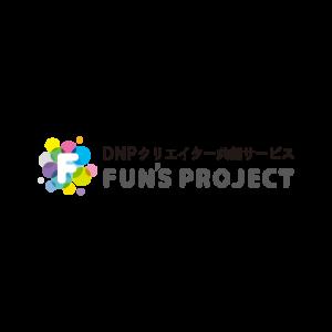 FUN'S PROJECT(大日本印刷株式会社)
